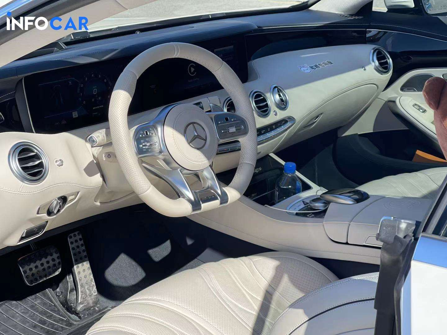 2020 Mercedes-Benz S-Class 63 AMG  - INFOCAR - Toronto's Most Comprehensive New and Used Auto Trading Platform