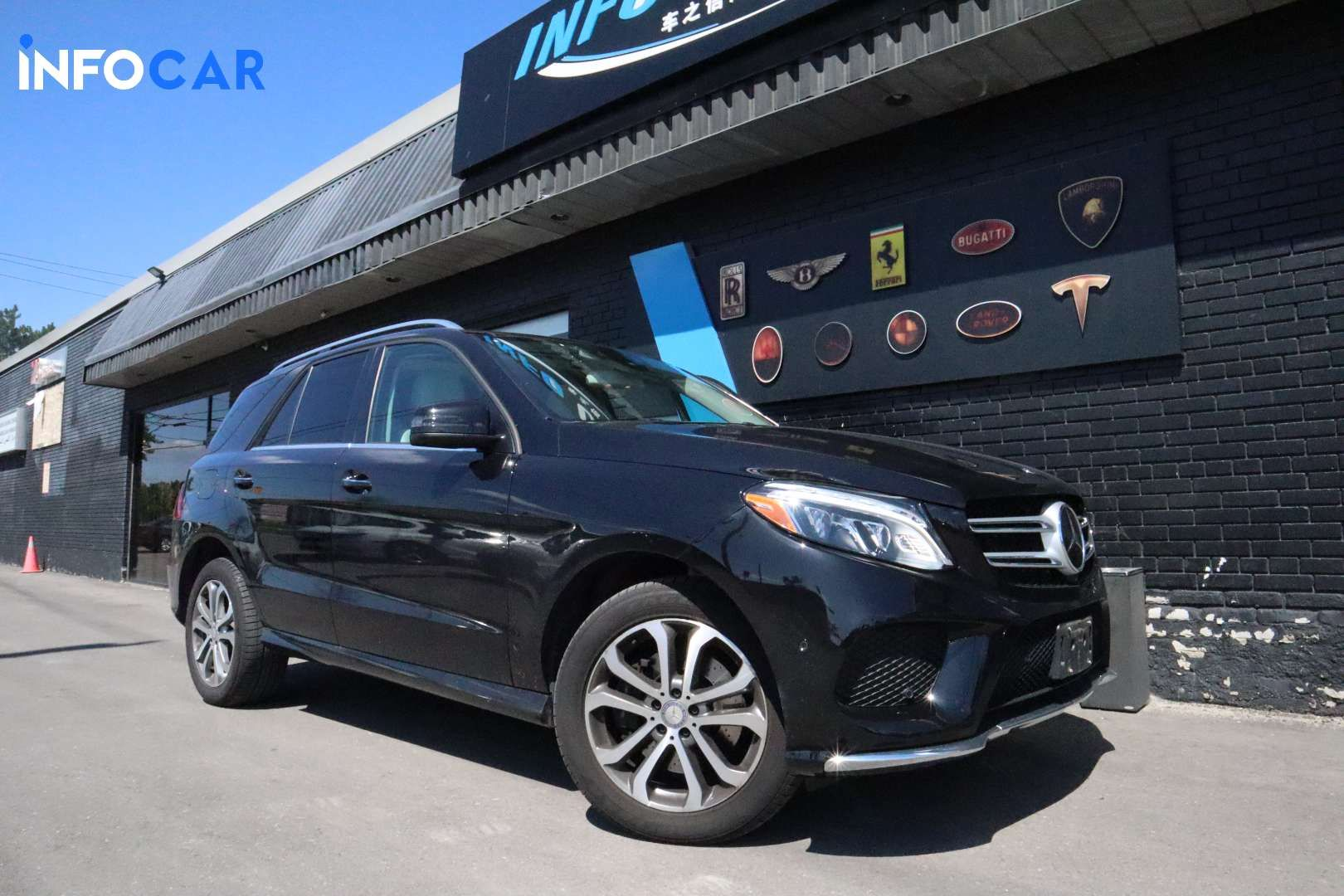 2016 Mercedes-Benz GLE-Class 350D - INFOCAR - Toronto's Most Comprehensive New and Used Auto Trading Platform