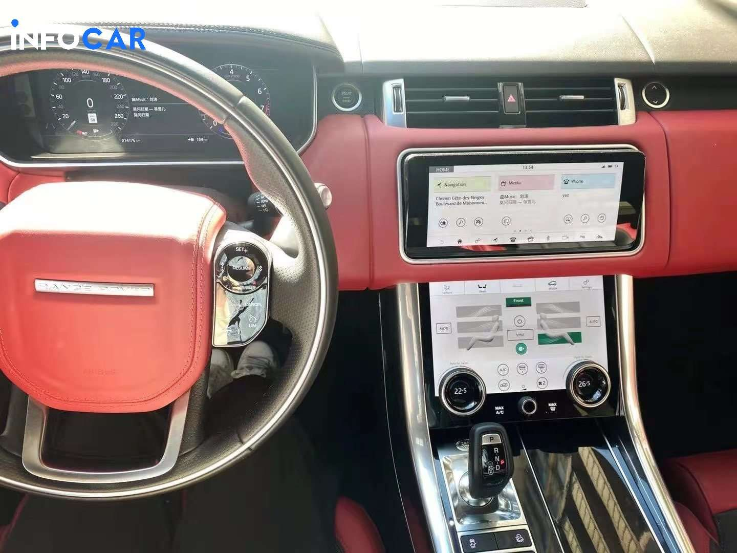 2019 Land Rover Range Rover Sport v8 autobiography  - INFOCAR - Toronto's Most Comprehensive New and Used Auto Trading Platform