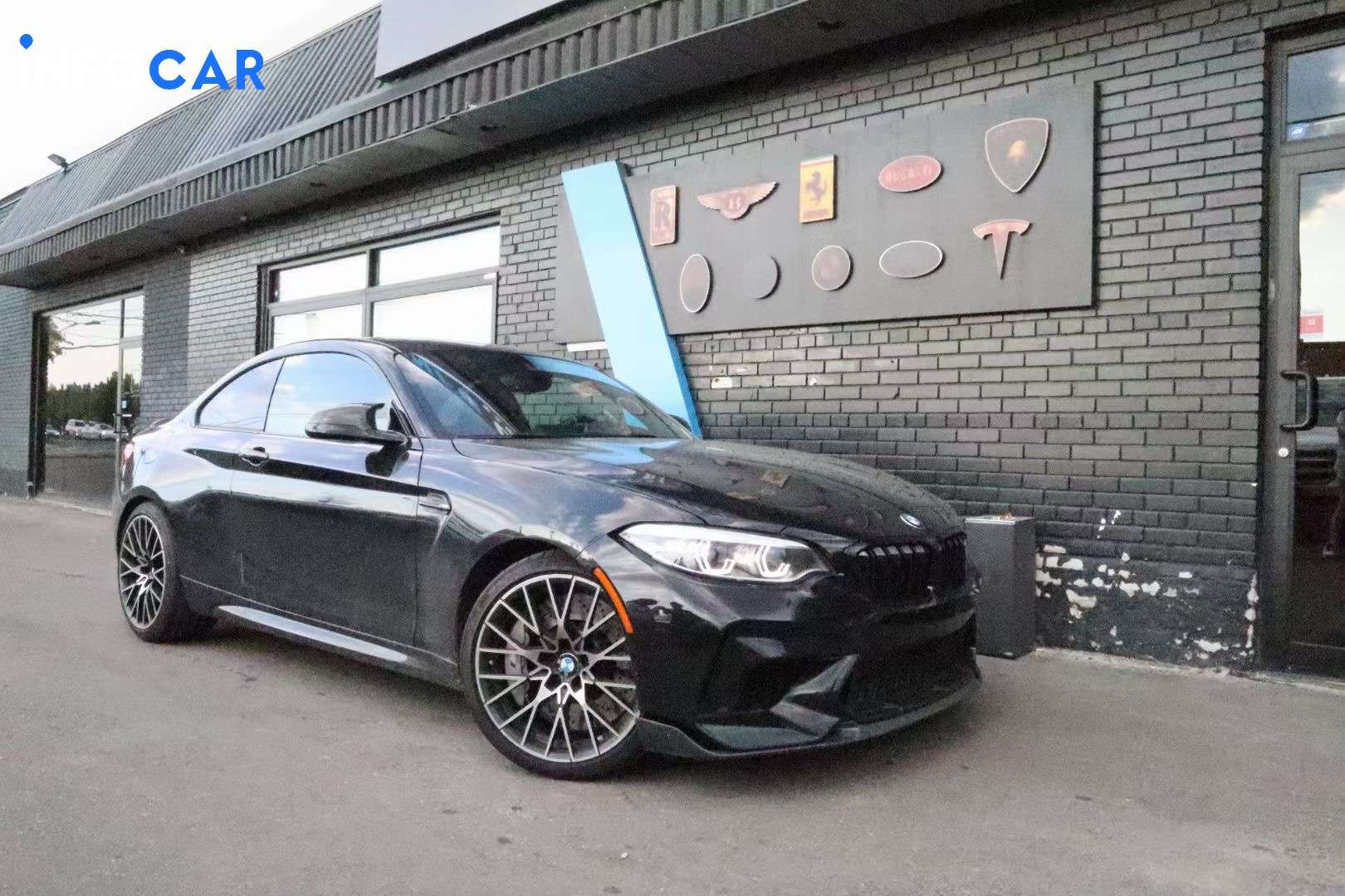 2020 BMW M2 null - INFOCAR - Toronto's Most Comprehensive New and Used Auto Trading Platform